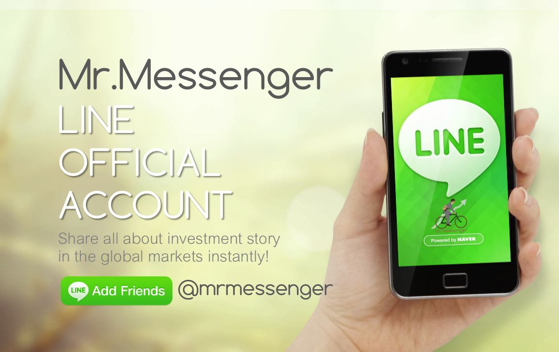 Mr.Messenger Line Official Account มาแล้ว