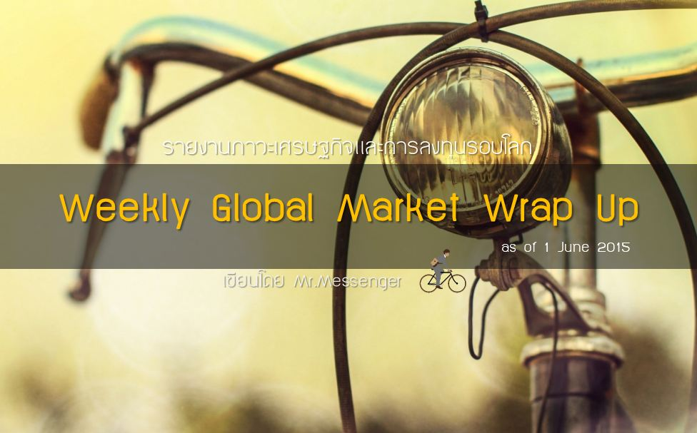 Weekly Global Market Wrap Up (as of 1 June 2015)